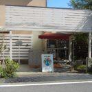 アロマショップにカフェやサロン、スクールも♪茨木「アロマミーレ」