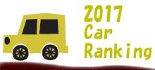 Car Ranking