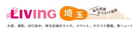 1712_livingweb-logo