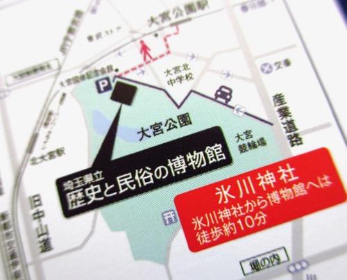 1712_map