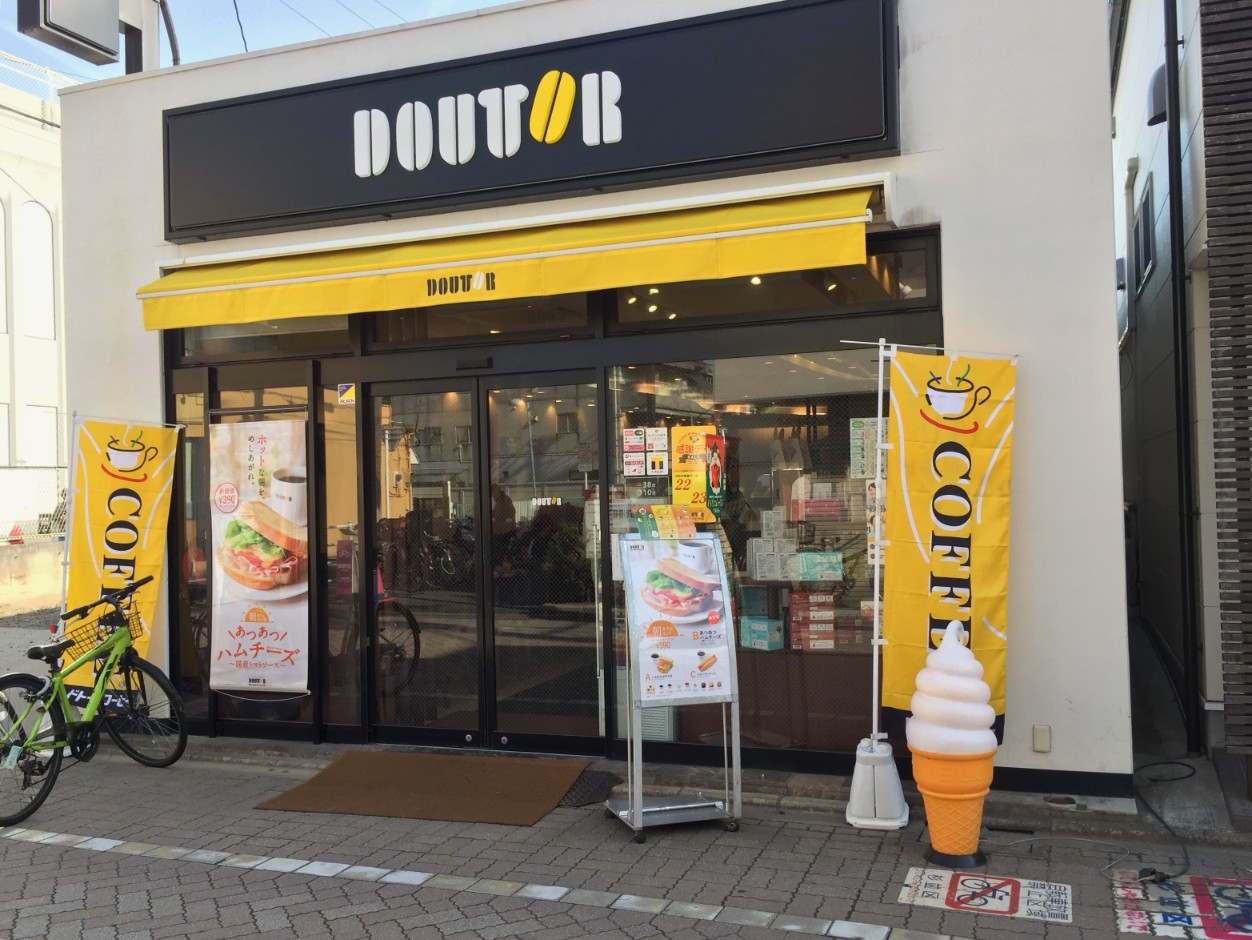 駅 ドトール 名古屋