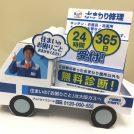 軽IMG_5350