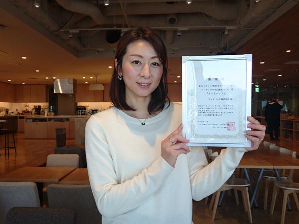 リビング新聞Editor's Note