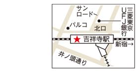 03吉祥寺ブレンド地図