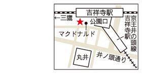 04吉祥寺バッチ地図