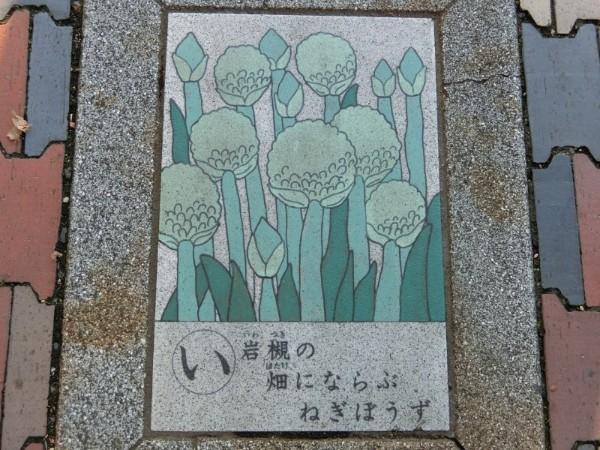 toku_karu_02_a