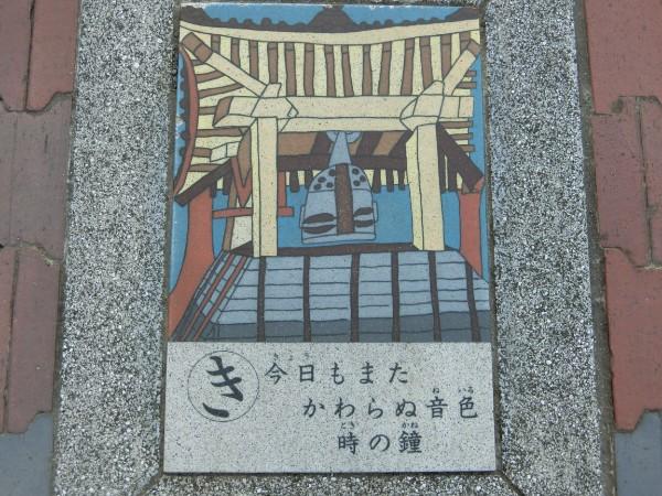 toku_karu_05_a