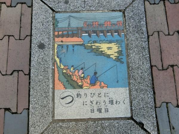 toku_karu_04_a
