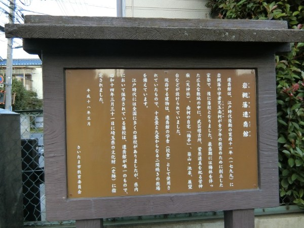 toku_karu_07_a