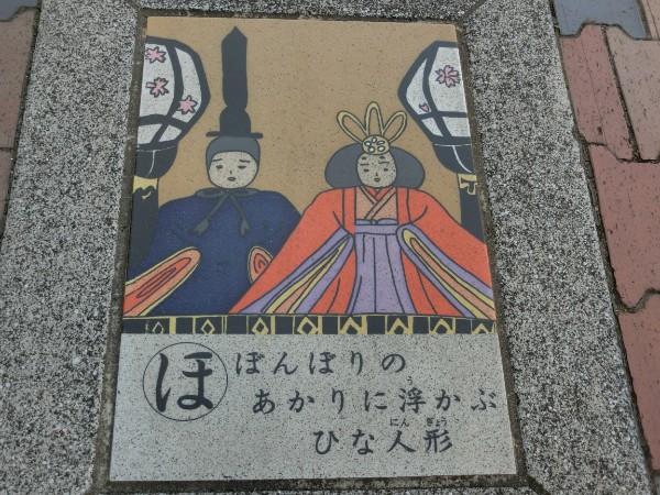 toku_karu_13_a