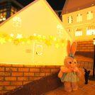 ミニチュアハウス(PPハウス)が可愛い!星が丘テラス@名古屋