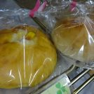 わざわざ買いに行きたい!茨木「見山の郷」の米粉パンや新鮮野菜