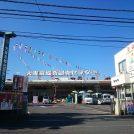 子連れ歓迎!年末年始の買い出しに「大東京綜合卸売センター」@府中