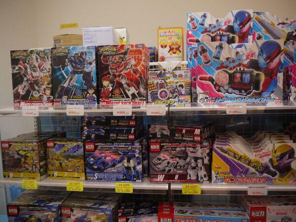 安い!クリスマスギフトはここいに決まり!おもちゃのハッピースマイル