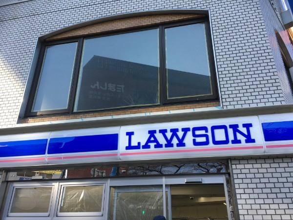 【開店】12/18ローソン国立中1丁目店がOPEN