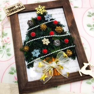 ハンドメイドなクリスマスツリー☆