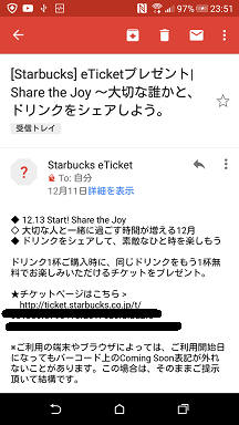 Screenshot_2017-12-24-23-51-49