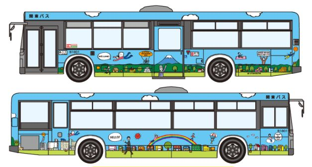 関東バスラッピングバス