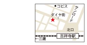 02さつま揚げ地図