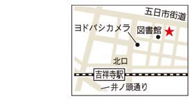 10手染め手ぬぐい吉祥寺地図