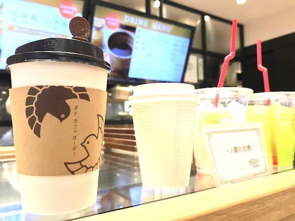 datecafe-drink