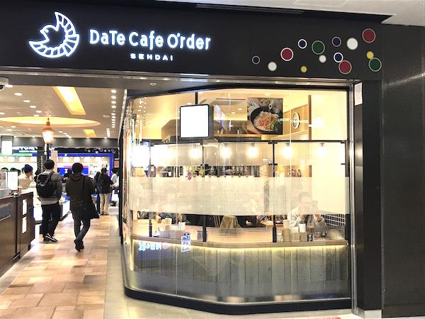 datecafe1