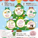 fuyunotakaraA4_kakunin