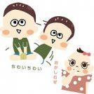 kagoshimabenfes_s