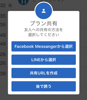 kurukuru011_IMG_3215
