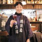 日進市でワインが誕生!カフェ「あんこ椿」で提供中