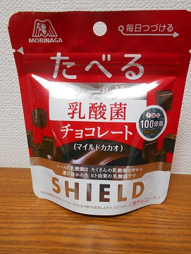 osk_171204taberucyoko1.jpg