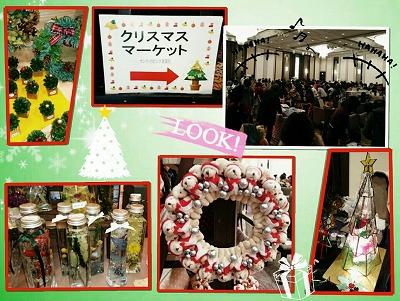 クリスマスマーケット・アート&ライフ2017 ①
