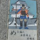 toku_karu_01