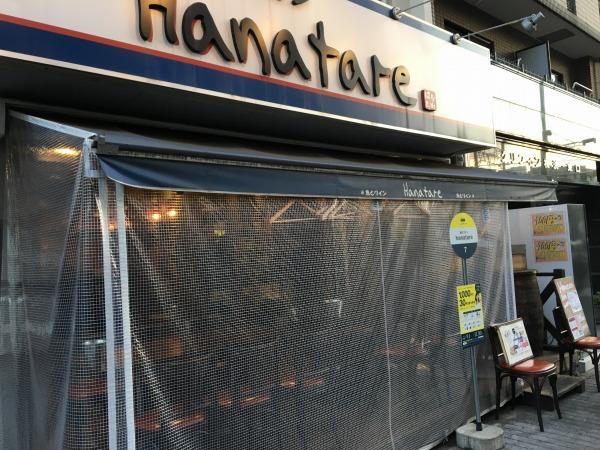 hanatare