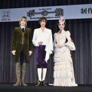 美しさにため息、宝塚歌劇団花組「ポーの一族」制作発表会を徹底レポート