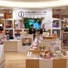 【立川】先着1000人に記念品をプレゼント!「東京観光情報センター 多摩」