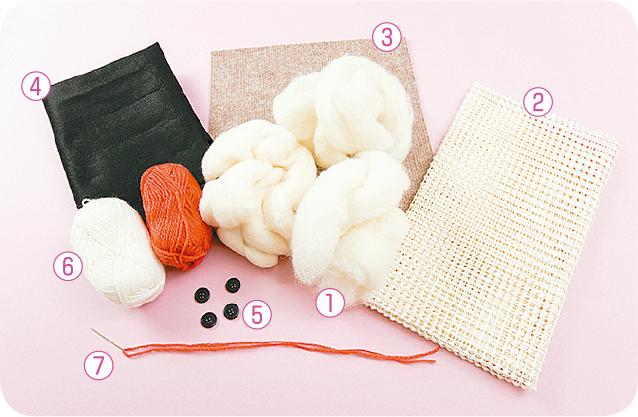 羊毛のスリッパ