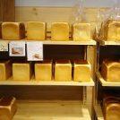 青葉台に美味しい食パン専門店ドンパンがニューオープン!
