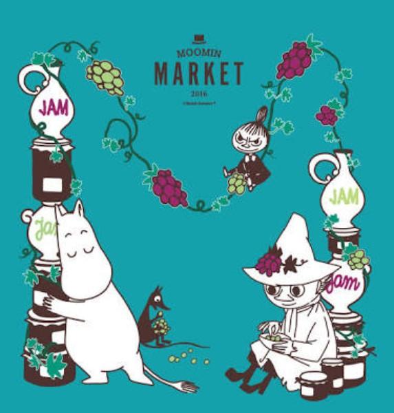 【青葉区】ムーミンマーケット2017 in 藤崎