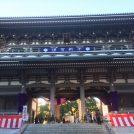【鶴見】ドでかい!曹洞宗大本山 總持寺で初詣!