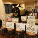 【金沢文庫】本格スペシャリティーコーヒー~双実堂コーヒー