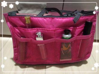 続・348円?!安すぎるのに実用的で可愛いバッグインバッグ!