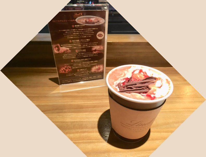 リンツショコラカフェ 季節限定 ストロベリーホットチョコレート