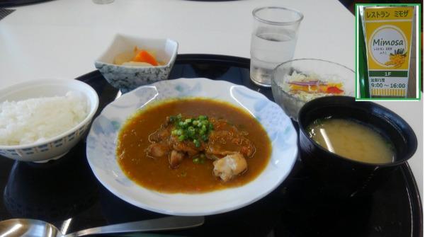 習志野市役所の役所内レストランが1/22にグランドオープン!