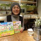 札幌円山の絵本作家 すずきもも先生特別インタビュー