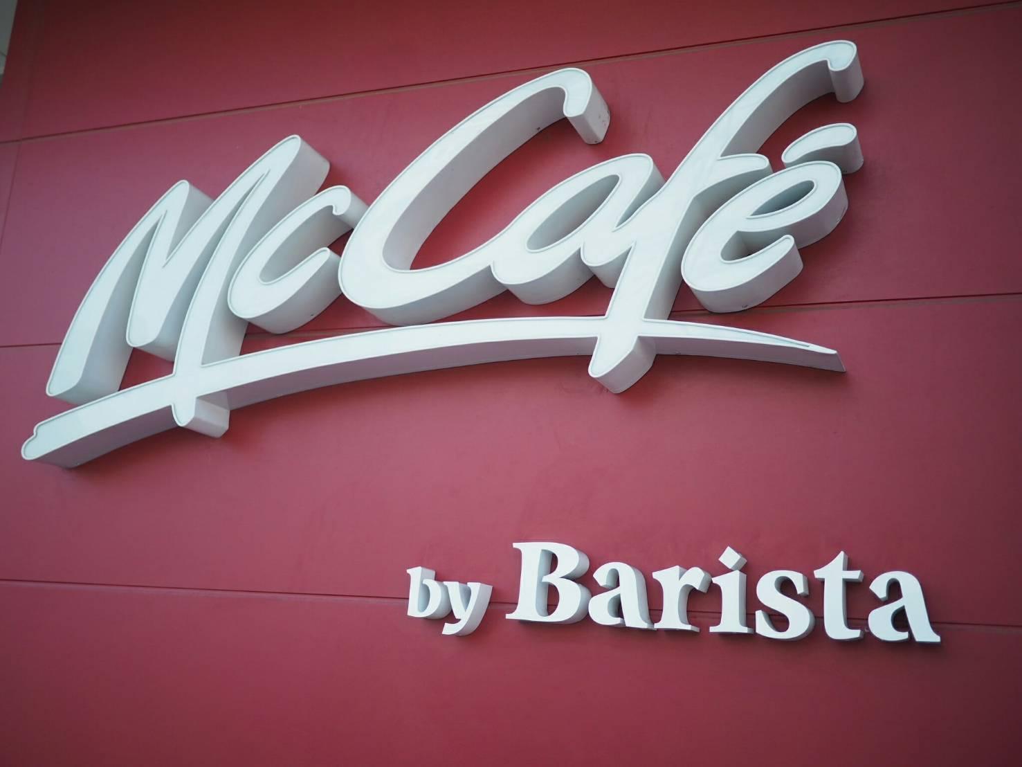 近く の マック カフェ