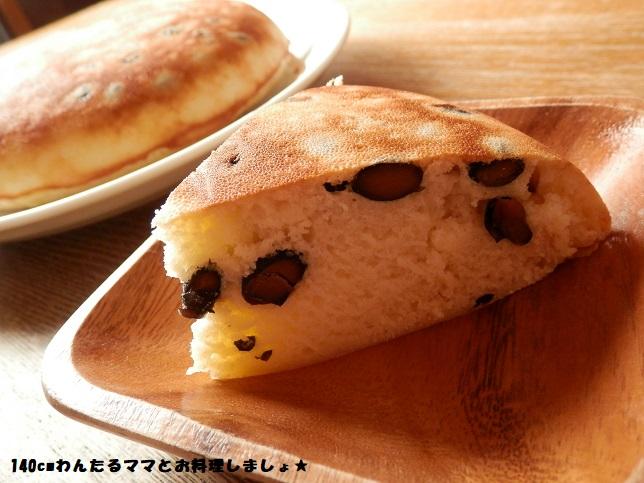 おせち料理の簡単リメイク~『黒豆ケーキ』