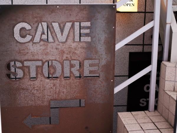 cavestore2