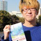 【第33回】映画「きらきら眼鏡」監督 犬童一利さん<キラリ千葉人(ちばびと)>