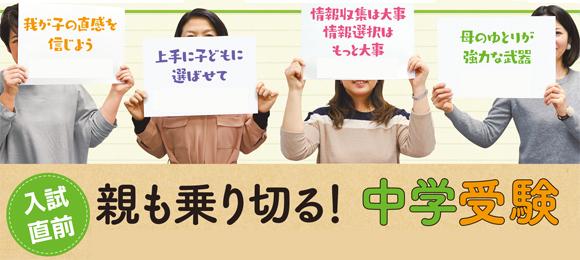 特集記事TOP画像0125